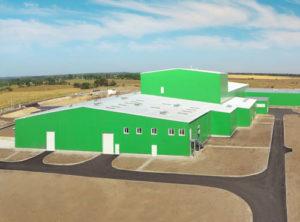 Завод із виробництва насіння